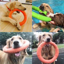 Dog Toy Molar Bar Bite-proof, Funny-Relieving Artifact Dog Big Dog Border Shepherd Golden Mulla Brado Pet Supplies