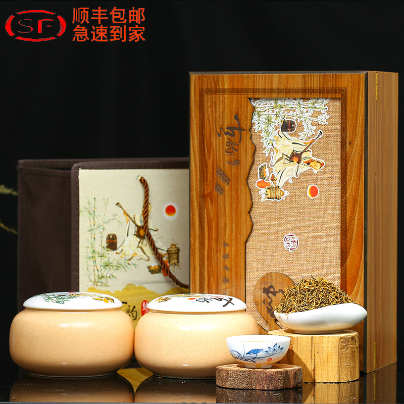 Jin Junmei Tea Black Tea Premium Authentic Canned Masterpiece Wuyishan Tongmu Guan Jin Junmei Gift Box