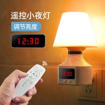 Пульт дистанционного управления светодиодный ночной свет творческий ребенок кормление и уход за глазами спальный свет спальня прикроватная розетка вилка вверх ночной свет