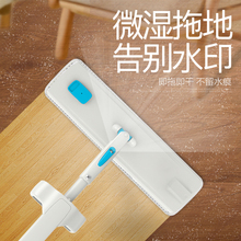 Bao Jia Jie flat, free mop, lazy mop 2018 new one dragging mop, home spray wooden floor towing.