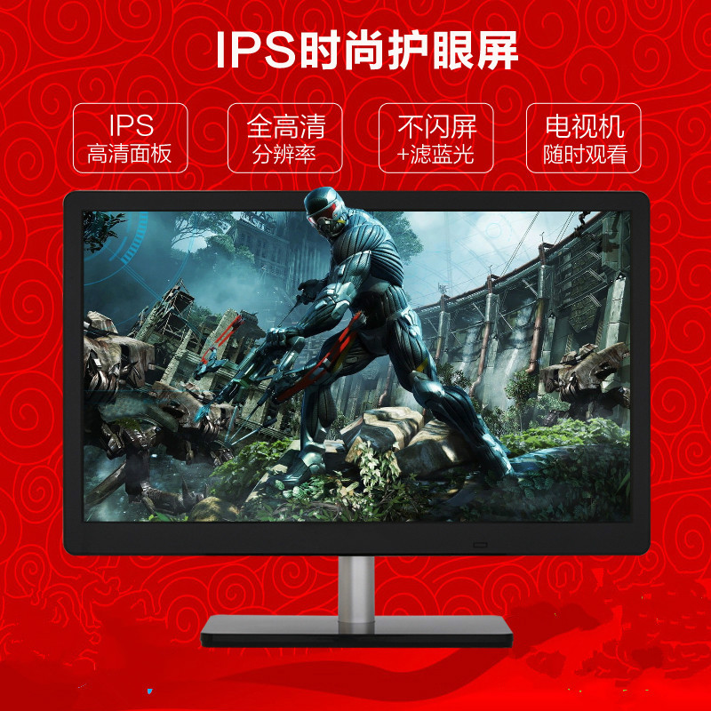 22-inch computer monitor 24LED LCD 1080p HD desktop monitor home office game screen 19