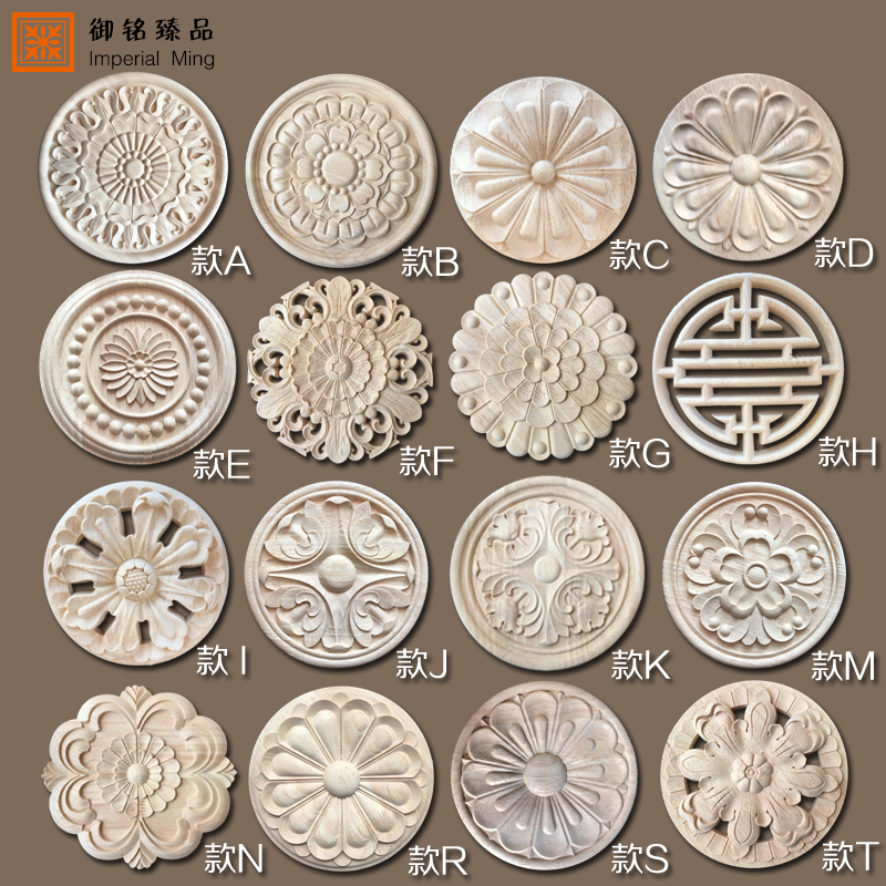 Solid wood decals European-style carving decoration Solid wood carving patches Round carving door heart round flower Dongyang wood carving disc