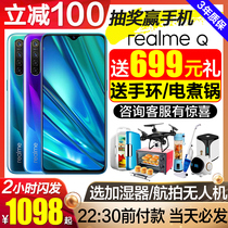 Li minus 100 then send smart bracelet new realme Q new realme x full netpass smartphone official genuine water drop screen realmex youth version of mobile phone realmeq