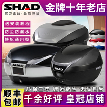 Shiya shad shad tail case for gw250 Qiaogu i calf 33 39 motorcycle trunk 50 59x