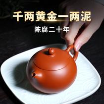Yixing Purple sand pot Handmade small teapot Single pot Purple Sand tea set Household tea pot Zhu Mud Xishi pot
