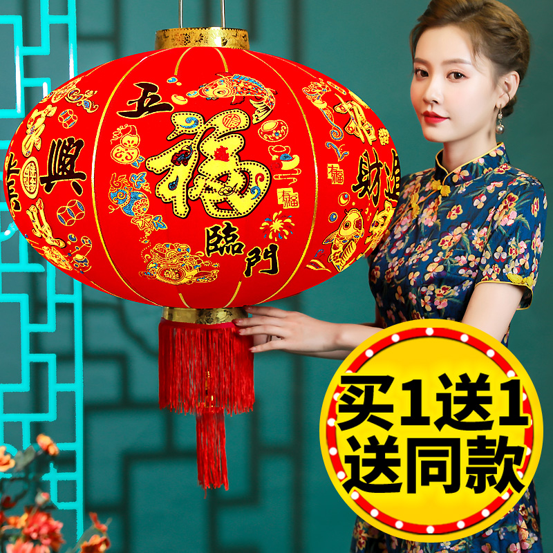 Large red lantern lantern chandeliers Chinese wind outdoor Yangyang Festival Palace lanterns decorated with New Years Eve decorations