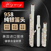 Flute Instrument 958 Pure Silver Flute Head 17 Hole Drilling B Tail Français Key Universal Professional