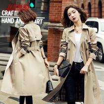 Windbreaker womens long 2021 autumn new temperament British style loose long over-the-knee autumn coat jacket