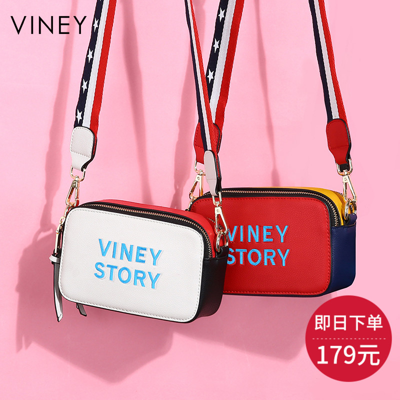 Viney Baggage Girls 2019 New Kind of Leather Chaozhou Korean Version Baitao Oblique Baggage Small Square Baggage Simple Single Shoulder Bag