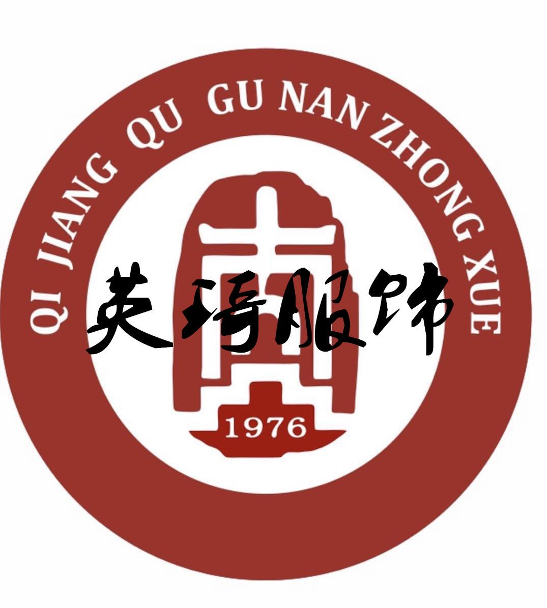 Gunan Middle School 2023 freshman school uniform series pre-sale styles do not wear men and women