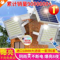 新款太阳能户外灯大功率防水家用室内1000瓦超亮LED庭院感应照明