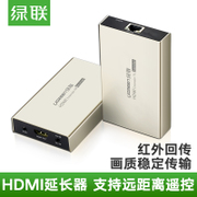 Green HDMI network extender cable transmission 100 meters 120 HD Video Converter HDMI signal amplifier