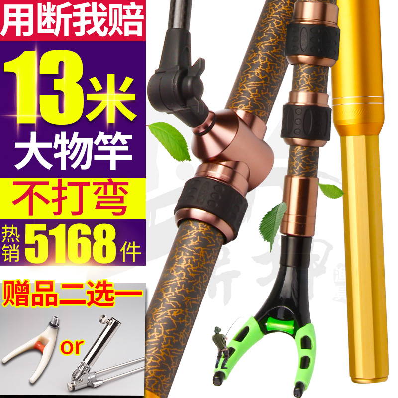2.4/3 m big object fishing rod turret bracket Carbon super hard giant rod 4 m platform fishing rod special purpose