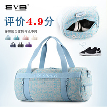 EVB Portable Travel Bag Large Capacity Sports Fitness Bag Barrel Bag Men and Women Training Bag Short-distance Travel Bag