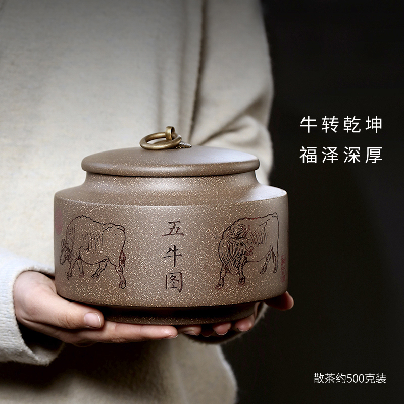 Yixing purple sand tea can 500g Puer loose tea can 1 catty storage tea seal can hand-ceramic wake-up tea can