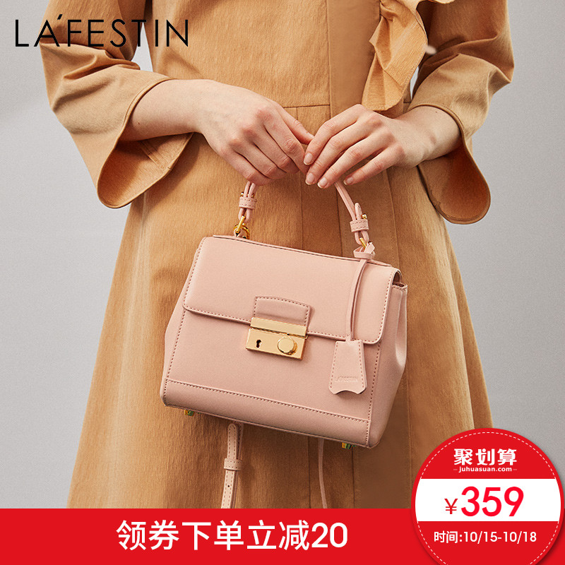 Lafite bag female 2018 new wearing a bag casual lock single shoulder Messenger bag ladies leather handbag