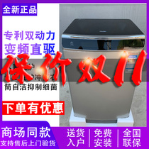 Haier Haier XQS100-BZ976 XQS90-BZ976 dual-powered direct-drive variable frequency wave wheel washing machine