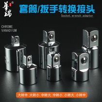 Sleeve conversion head ratchet wrench transfer connector 1 2 big fly 3 8 medium fly 1 41 4 socket wrench glove box conversion head