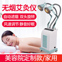In addition to smoke moxibustion instrument household medical Rotary purification suspension moxibustion moxibustion lamp beauty salon health Moxa instrument smokeless