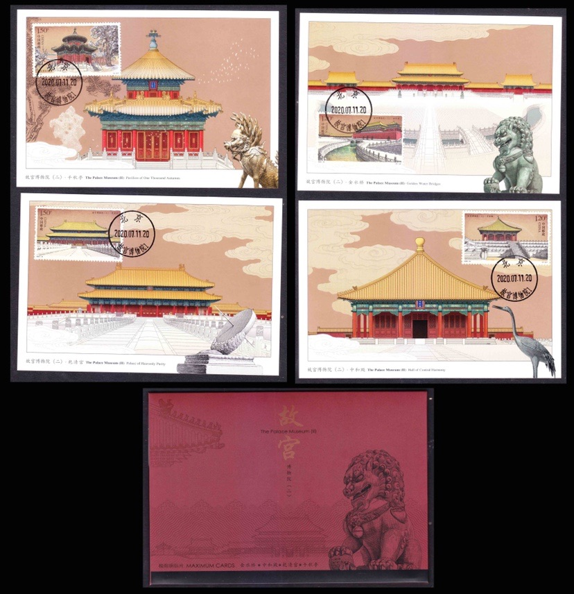 Stamp collecting company MC-129 Palace Museum II limit film set of 4 full-belt envelopes