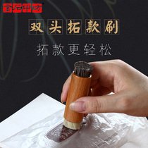 Jinshi printing square double-headed extension brush Seal engraving extension edge brown brush extension tablet mane tiger brown brush