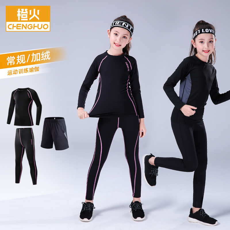 Children's tights training clothes girl's basketball fast drying suit girl's running fitness yoga suit 10 years old