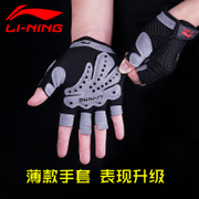 Lining Fitness Gloves thin men and women sports equipment instrument training exercise bar Half Finger Gloves skidproof wrist