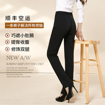 Spring and summer thin black professional work clothes suit pants womens high waist thin nine points to work straight formal trousers