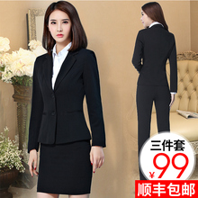 Autumn and Winter Professional Suit Professional Suit Professional Suit Women's Small Suit Suit Temperament Suit Formal Suit Interview Workwear