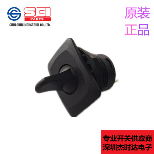 R13-402A Taiwan's new SCI original toggle switch 2 feet 2 files ON-OFF for each instrument