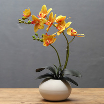 Butterfly orchid simulation flower set decoration creative living room table table fake flowers small pot decoration decoration
