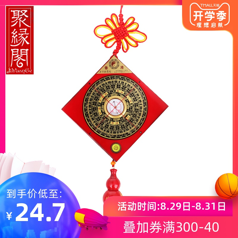 Triple-in-three-element compass household decoration