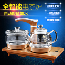 Fully automatic kettle electric hot water kettle household pumping intelligent tea set machine induction cooker kungfu tea stove