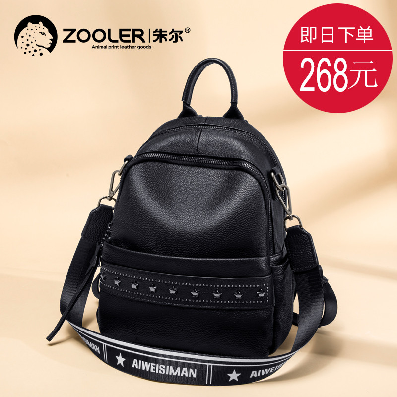 [The goods stop production and no stock]Jules leather shoulder bag women 2019 new fashion leisure soft leather large capacity multi-functional schoolbag ladies Backpack