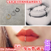 False hole lip ring clip lip lip nail female body piercing nose nose clip nail Bihuan Mens 1 fake cool fashion steel