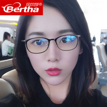 Bertha anti-blue glasses radiation computer goggles men and women flat mirror Korean version of the phone glasses frame