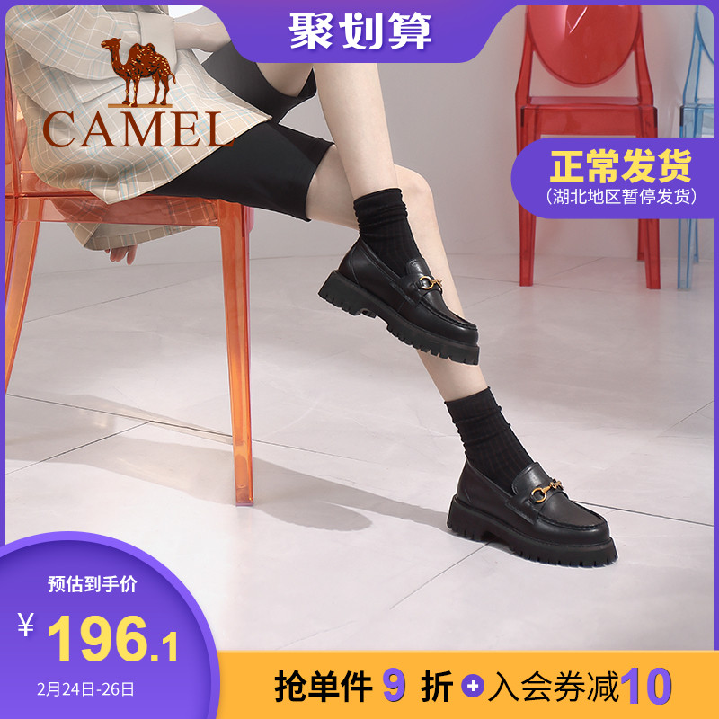 Camel women's shoes 2020 spring new British style leather Lefu shoes thick bottom casual round head single shoes women's small leather shoes