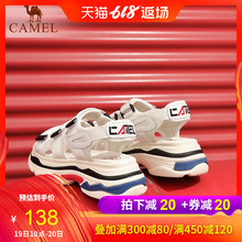 Camel Women's Shoes 2009 Summer New Thick-soled Dad Sports Sandals Women's Net Red Muffin Cake Magic Stick Beach Shoes Women
