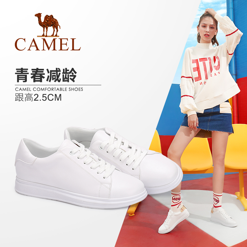 Camel women's shoes 2018 new autumn fashion vitality plaid shoes simple flat Korean version of the wild white shoes women