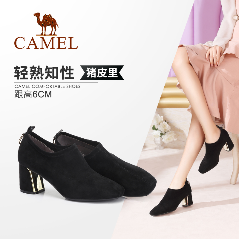 Camel Shoes 2019 New Autumn Fashion Simple Elegant Lady Temperament Coarse-heeled Single-heeled High-heeled Shoes