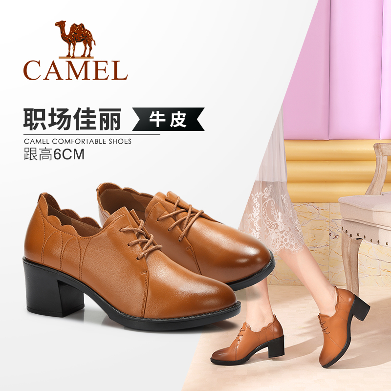 Camel women's shoes 2018 autumn new fashion simple leather lace workplace high-heeled lace work shoes women