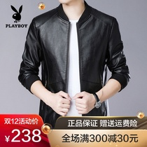 Playboy autumn and Winter new Leather Men slim Korean trend handsome plus velvet thick mens leather jacket Jacket