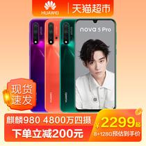 (立减200元)HUAWEI 华为nova 5 Pro正品手机4800万四摄麒麟980