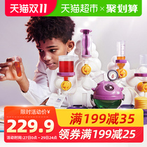 Scientific canned steam science experiment super set children toy boys and girls gift schoolboy puzzles
