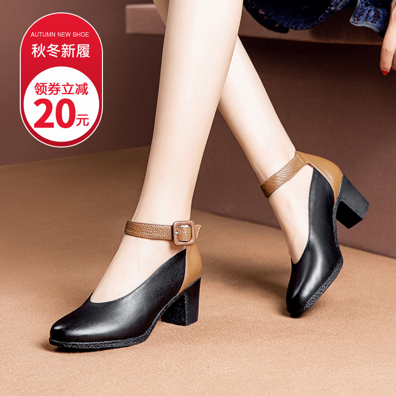 Single Shoe Female 2019 New Spring and Autumn Female Shoes Genuine Leather Shoes One Word Button Grandma Shoes Female Rough-heeled Fashion Mom Shoes