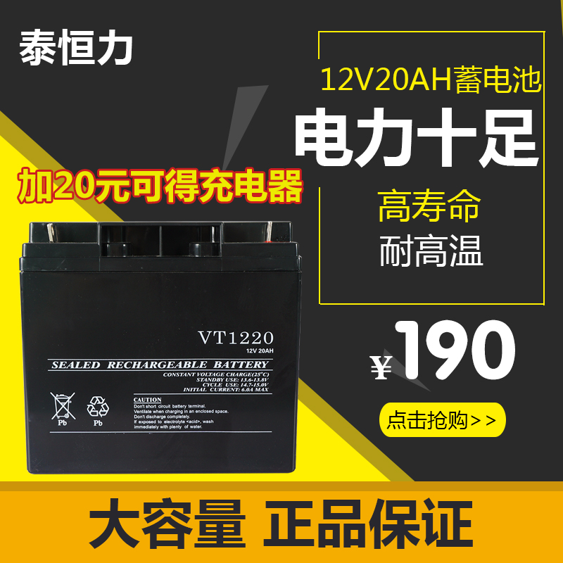 [The goods stop production and no stock]12v20ah Household Battery Solar System Dedicated Maintenance-free Lead Acid Battery Night Market Lighting