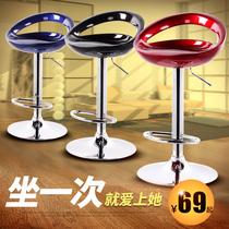 Bar chair Modern simple high stool bar stool high stool front desk chair backrest bar stool household lift bar chair