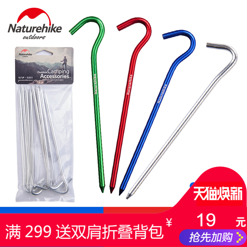 Nail tents nails to nails aluminum tent nails canopy fixed tent nails 8 Pack