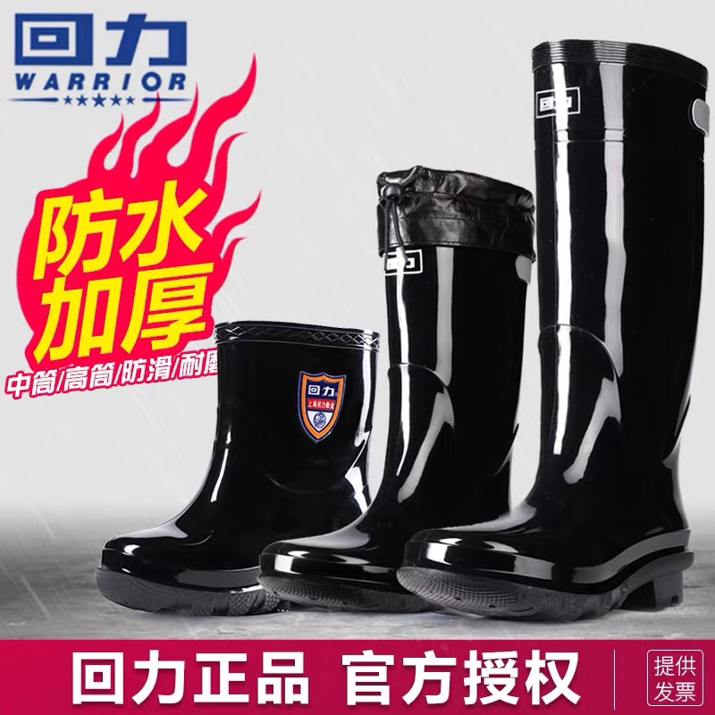 Huili rain shoes men's water shoes Rain Boots Men's plush cotton waterproof short tube middle tube high tube antiskid water boots overshoes rubber shoes