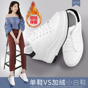 White shoes shoes increased 2017 new students leisure sports shoes two thick cotton padded shoes and cashmere winter children